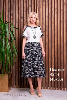 Платье 4244 NALINA
