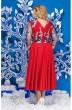 Платье 2131 красный Ninele