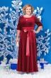 Платье 5485 красный Ninele