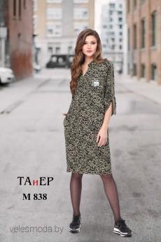 Платье 838 ТАиЕР