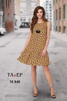 Платье 848 кэмел ТАиЕР